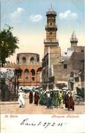 Caire - Mosquee Kalaoun - Cairo