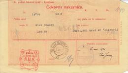 Slovenia SHS 1921 Postal Money Order With SHS Chainbreakers Postage Due Stamp, Postmark SLOVENJIGRADEC - Slovenia