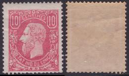 Congo 0002* Léopold II  H - 1884-1894 Precursori & Leopoldo II