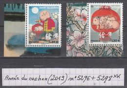 France Nouvel An Chinois: Année Du Cochon (2019) Y/T N° 5296 Et 5298  Avec Bords De Feuilles Neufs ** - Unused Stamps
