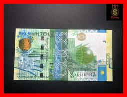 KAZAKHSTAN 2.000 2000 Tenge 2011  P. 36 *COMMEMORATIVE*  UNC - Kazachstan
