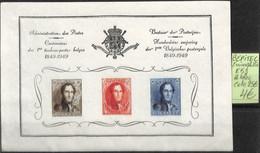 [107024]TB//**/Mnh-Belgique 1949 - EXP53, BEPITEC, Le Bloc, Familles Royales, Rois - Commemorative Labels