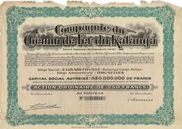 Titre Ancien - Compagnie Du Chemin De Fer Du Katanga - Société Congolaise à Responsabilité Limitée - Titre De 1929 - - Africa