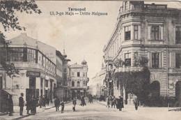 Ternopil -  Tarnopol , A.Arimovič , Judaika - Ukraine