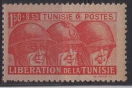 TUN 28 - TUNISIE N° 249 Neuf* - Unused Stamps