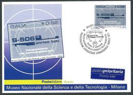 2005 ITALIA CARTOLINA POSTALE FDC SOMMERGIBILE TOTI - BF - Stamped Stationery