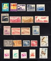 CHINA-STAMPS-UNUSED-USED-SEE-SCAN - 1912-1949 Republik