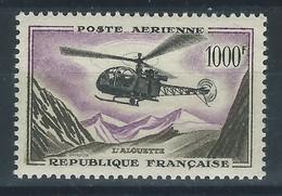 DD-/-140. -  TTB, Poste Aérienne  N° 37, *  *  , TTB, COTE 77.00 €,  IMAGE DU VERSO SUR DEMANDE - Unused Stamps