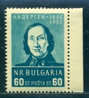 1955 Hans Christian Andersen , Danish Writer, Poet, Fairy Tales, Bulgaria, MNH - Writers