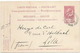 SH 0685.EP PAQUEBOT 4/Vue 7(SBEP = 15,00)ambt Bil.CHARLEROI-MANAGE-BRUXELLES(BRUSSEL)16.III.1914 V Lille (COBA Non Coté - Bahnpoststempel