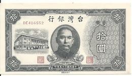 CHINE 10 YUAN 1946 AUNC P 1937 - China