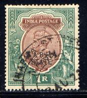 INDIA, (NABHA), NO. 49 - Nabha