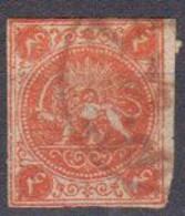 Iran Royaume De Perse 1875 Yvert 9 Oblitere. - Iran