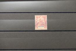 MAYOTTE - N° Yvert 11 , Oblitéré - Variété Nom Du Pays Décalé Vers Le Haut - L 75029 - Used Stamps