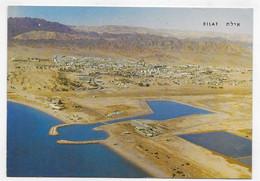 (RECTO / VERSO) ISRAEL EN 1975 - EILAT - VUE AERIENNE - BEAU TIMBRE ET CACHET - CPSM GF - Israel