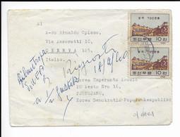 NORTH KOREA , LETTER FROM PYONGYANG TO ITALY , 1960  , ESPERANTO . - Korea (Noord)