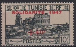 TUN 36 - TUNISIE N° 313 Neuf* - Unused Stamps