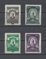 RUSSIE.  YT  N° 960A/963A   Neuf *  1944 - Nuovi