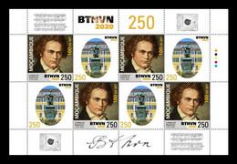 Mozambique 2020 Mih. 10957 Music. Composer Ludwig Van Beethoven (M/S) MNH ** - Mosambik
