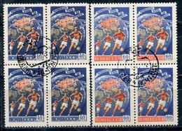 Е150 USSR 1958 2071-2072 (2163-2164) VI WORLD CHAMPIONSHIP ON FOOTBALL IN SWEDEN - 1958 – Zweden
