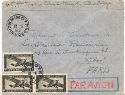 Lettre De Mimot Ou Mémot (Cambodge)  Le 12-6-51 Avec 3 X PA11   Pour Paris Via  KOMPONGOHAM Le 14-6-51 - Brieven En Documenten