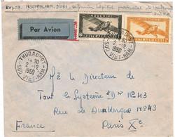 Lettre De Thudaumot Le 2-12-50 Avec 1 X PA11 Et 1 X PA12   Pour Paris  - Hôpital Provincial De Thudaumot - Brieven En Documenten
