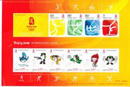 2007 China Olympics   Volleyball Gymnastics Basketball Miniature Sheet Of 10  MNH - Ongebruikt