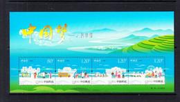 2015 China Happiness Of People Health Education Miniature Sheet Of 4 MNH - Ongebruikt