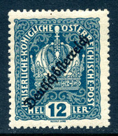 Mi. 232 B (schwärzlichgrünlichblau) Falz - Nuovi