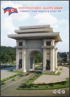 Korea. 2015. Arch Of Triumph (Mint) PostCard - Korea (Nord)