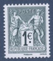 N° 5094 Du Bloc Feuillet 70e Salon Philatélique D'automne  Année 2016, Valeur Faciale 1 € - Unused Stamps