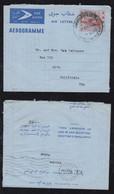 Sudan 1959 Air Letter Aerogramme Stationery 4PT Weaver KARTOUM KARIMA To ALTA USA - Sudan (1954-...)