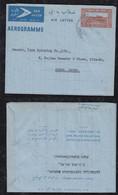 Sudan 1955 Air Letter Aerogramme Stationery 3,5PT PORT SUDAN To OSAKA Japan - Sudan (1954-...)