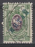 Russe Chine 1910 Standard Bleu - China
