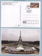 2013 10 Ans De Partenariat Du Groupe La Poste Et Le Rallye Aïcha Des Gazelles - Prêts-à-poster:Stamped On Demand & Semi-official Overprinting (1995-...)