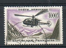 N°37 OBLITERE PIECE CHOISIE COTE 27 E Net 4 E - 1927-1959 Matasellados