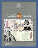 Portugal 2020  Mi.Nr. 4678 / 79 , 200 Anos Florence Nightingale - Postfrisch / MNH / (**) - Unused Stamps