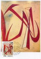 60003 Italia, Maximum 2003 Futurism Painting Of Giacomo Balla, Futurist Painting - Moderne
