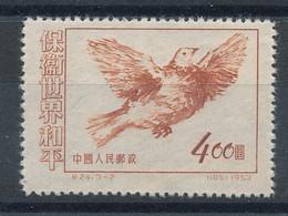 Chine   N°987B  Neuf - Oiseau - Colombe De La Paix - Nuovi