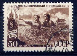 URSS - 1314° - TRAVAUX DES CHAMPS - Gebruikt