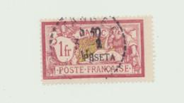 N° 16 OBLI    SIGNE BRUN     VOIR SCAN - Used Stamps