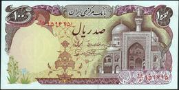 ♛ IRAN - 100 Rials Nd.(1982) {sign. Dr.Mohsen Noorbakhsh & Dr.Hossein Namazi} UNC P.135 - Iran