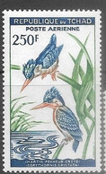 Chad  1961  Sc#C5    250fr Birds  MNH   2016 Scott Value $10 - Chad (1960-...)