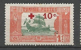 TUNISIE  N° 56 NEUF* CHARNIERE  / MH - Unused Stamps
