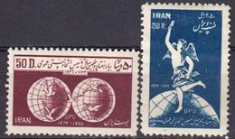Iran 1950 Yvert 733 /734 * Neufs Avec Charniere. 75 Eme Anniversaire De L'UPU. - Iran