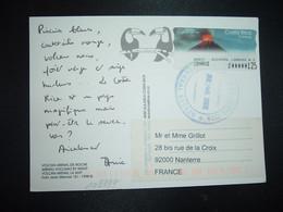 CP Pour La FRANCE VIGNETTE VOLCAN ARENAL 125 OBL.22 MAR 2005 - Costa Rica