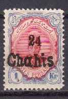 Iran 1917 Yvert 403 * Neuf Avec Chaniere. Timbre De 1911 Surcharge 24 Chahis. - Iran