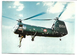 HELICOPTERE VERTOL HUP II - Hélicoptères