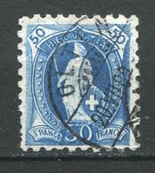 """19971 SUISSE N°84 ° 50c. Bleu Helvetia """"debout"""" Dentelé 9 1/2   1888  B/TB - Used Stamps"""