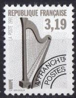 FRANCE N** 220A - 1989-....